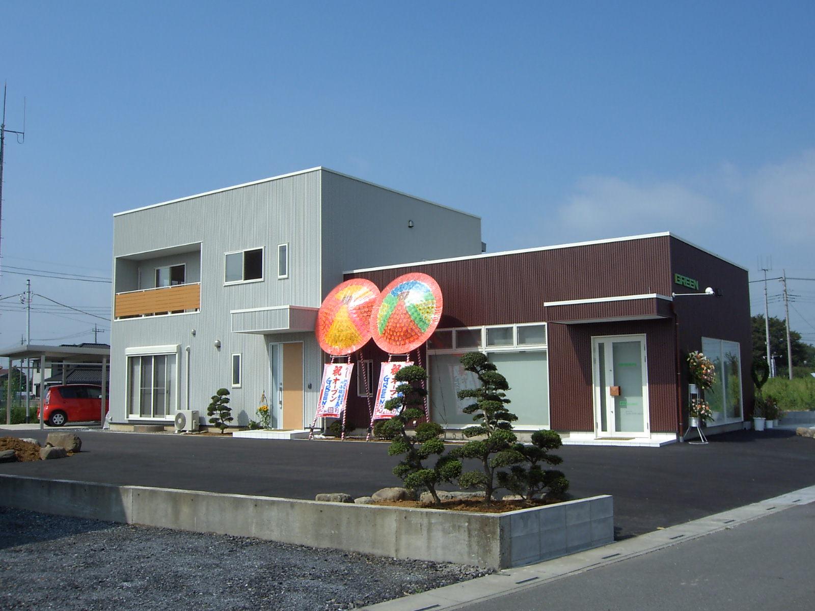 有)中山工務店|埼玉県|熊谷市|新築・注文住宅を工務店で建てるなら ...